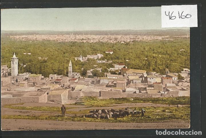 POSTAL ANTIGUA DAMASCO - SIRIA -VER REVERSO - (46.160) (Postales - Postales Extranjero - Asia)