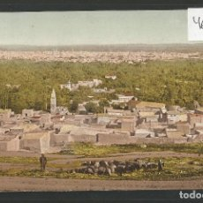 Postales: POSTAL ANTIGUA DAMASCO - SIRIA -VER REVERSO - (46.160). Lote 74474811