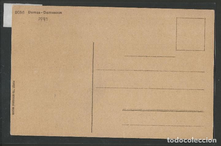 Postales: POSTAL ANTIGUA DAMASCO - SIRIA -VER REVERSO - (46.160) - Foto 2 - 74474811