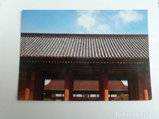 KIOTO (JAPON) TEJADO DEL PALACIO IMPERIAL POSTAL SIN CIRCULAR (Postales - Postales Extranjero - Asia)