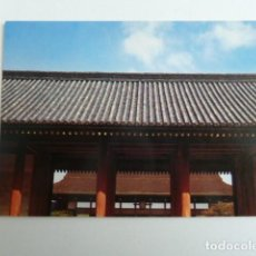 Postales: KIOTO (JAPON) TEJADO DEL PALACIO IMPERIAL POSTAL SIN CIRCULAR. Lote 75247131