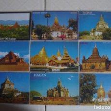 Postales: BIRMANIA / MYANMAR. LOTE DE 9 POSTALES DEL COMPLEJO MONUMENTAL DE BAGAN. MA KHIN MYO THANT 2001. Lote 75887411