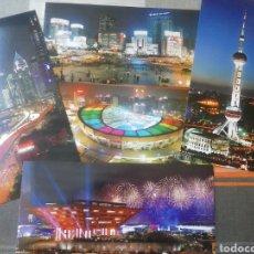 Postales: LOTE DE 10 POSTALES DE SHANGHAI. GRAN FORMATO (CHINA). Lote 80375165