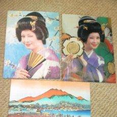 Postales: TRES POSTALES TRIDIMENSIONALES ANTIGUAS DE TIPOS Y ESCENAS DE JAPÓN, POSTALES 3D. Lote 205470335