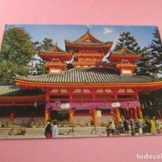 Postales: POSTAL-KIOTO-JAPÓN-TEMPLO DE HEIAN-C.1980-CIRCULADA/ESCRITA-SELLADA-COLECCIÓN PARTICULAR. Lote 80673690