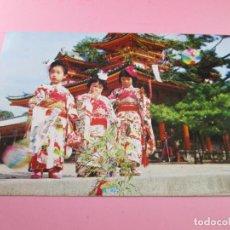 Postales: POSTAL-JAPÓN-KYOTO-C.1980-CIRCULADA/SELLADA-COLECCIÓN PARTICULAR-VER FOTOS. Lote 80729930