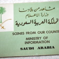 Postales: ARABIA SAUDÍ 10 POSTALES MINISTERIO DE INFORMACIÓN . Lote 83985256