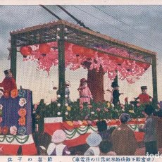 Postales: POSTAL JAPON - CARROZA DESFILANDO POR LA CALLE. Lote 84642272