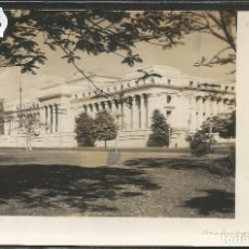 Postales: POSTAL MANILA - FILIPINAS -VER REVERSO-(47.205). Lote 84647816