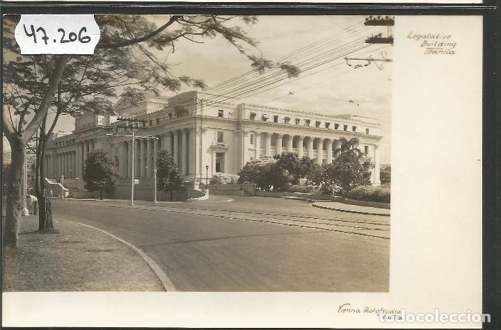 POSTAL MANILA - FILIPINAS -VER REVERSO-(47.206) (Postales - Postales Extranjero - Asia)