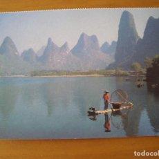 Postales: POSTAL GUILIN CHINA. Lote 86309934