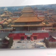 Postales: CHINA-TARJETA POSTAL. Lote 86760588