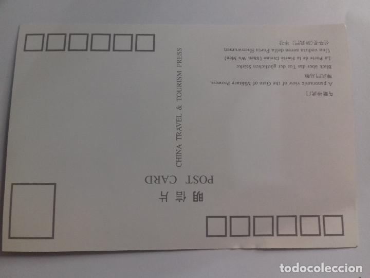 Postales: CHINA-TARJETA POSTAL - Foto 2 - 86760588