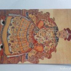 Postales: CHINA-TARJETA POSTAL. Lote 86760624
