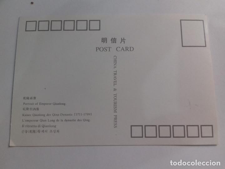 Postales: CHINA-TARJETA POSTAL - Foto 2 - 86760624