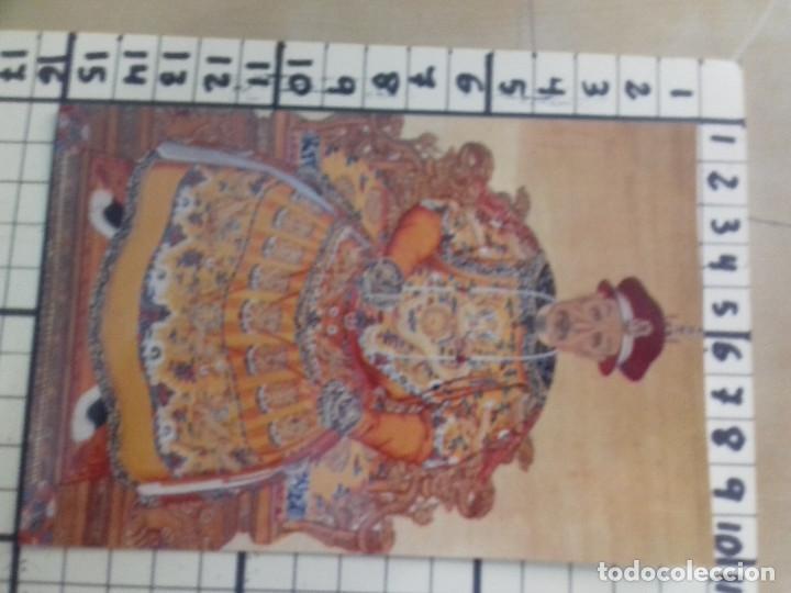 Postales: CHINA-TARJETA POSTAL - Foto 3 - 86760624
