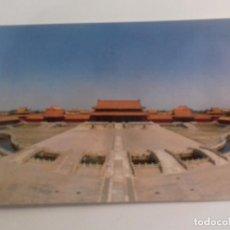 Postales: CHINA-TARJETA POSTAL. Lote 86760644
