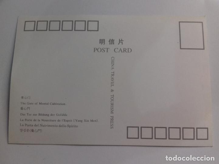 Postales: CHINA-TARJETA POSTAL - Foto 2 - 86805120