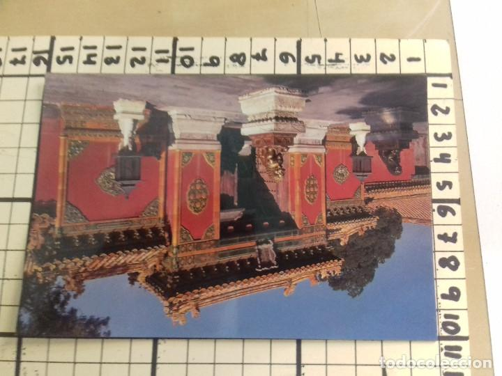 Postales: CHINA-TARJETA POSTAL - Foto 3 - 86805120