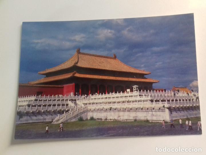 CHINA-TARJETA POSTAL (Postales - Postales Extranjero - Asia)