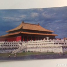 Postales: CHINA-TARJETA POSTAL. Lote 86805160