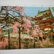 Postales: POSTAL - JAPON - KIOTO, THE HEIAN-JINGU SHRINE. Lote 86882784