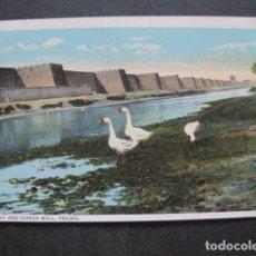 Postales: POSTAL PEKIN- PEKING - CHINA -VER FOTOS-(4.090). Lote 87175272