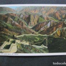 Postales: POSTAL PEKIN- PEKING - CHINA -VER FOTOS-(4.092). Lote 87175352