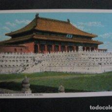 Postales: POSTAL PEKIN- PEKING - CHINA -VER FOTOS-(4.093). Lote 87175512
