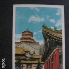 Postales: POSTAL PEKIN- PEKING - CHINA -VER FOTOS-(4.094). Lote 87175544