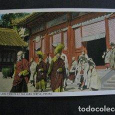 Postales: POSTAL PEKIN- PEKING - CHINA -VER FOTOS-(4.104). Lote 87176304