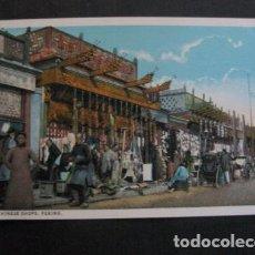 Postales: POSTAL PEKIN- PEKING - CHINA -VER FOTOS-(4.105). Lote 87176360