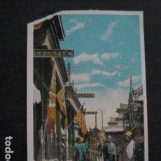 Postales: POSTAL PEKIN- PEKING - CHINA -VER FOTOS-(4.107). Lote 87176456
