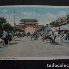 Postales: POSTAL PEKIN- PEKING - CHINA -VER FOTOS-(4.108). Lote 87176520