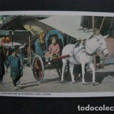 Postales: POSTAL PEKIN- PEKING - CHINA -VER FOTOS-(4.109). Lote 87176552