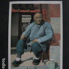 Postales: POSTAL PEKIN- PEKING - CHINA -VER FOTOS-(4.110). Lote 87176580