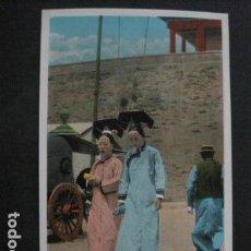 Postales: POSTAL PEKIN- PEKING - CHINA -VER FOTOS-(4.111). Lote 87176608