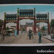 Postales: POSTAL PEKIN- PEKING - CHINA -VER FOTOS-(4.112). Lote 87176648