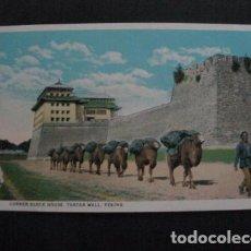 Postales: POSTAL PEKIN- PEKING - CHINA -VER FOTOS-(4.113). Lote 87176668