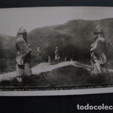 Postales: POSTAL ANTIGUA FOTOGRAFICA - CHINA -VER FOTOS-(4.125). Lote 87177116