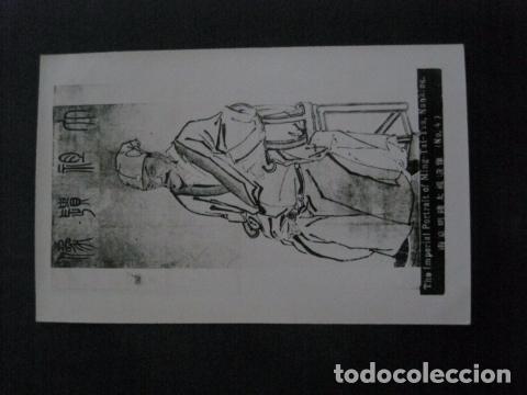 POSTAL ANTIGUA FOTOGRAFICA - CHINA -VER FOTOS-(4.127) (Postales - Postales Extranjero - Asia)