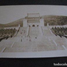 Postales: POSTAL ANTIGUA FOTOGRAFICA - CHINA -VER FOTOS-(4.138). Lote 87177616