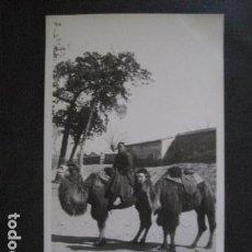 Postales: POSTAL ANTIGUA FOTOGRAFICA - CHINA -VER FOTOS-(4.141). Lote 87177724