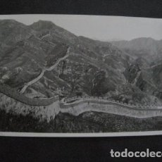 Postales: CHINA - FOTO ANTIGUA -NO POSTAL - REVERSO BLANCO - TAMAÑO POSTAL -VER FOTOS-(4.147). Lote 87178060