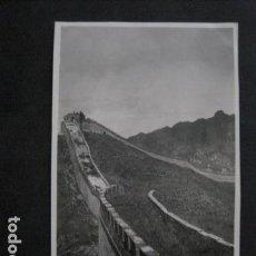 Postales: CHINA - FOTO ANTIGUA -NO POSTAL - REVERSO BLANCO - TAMAÑO POSTAL -VER FOTOS-(4.148). Lote 87178092