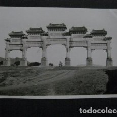 Postales: CHINA - FOTO ANTIGUA -NO POSTAL - REVERSO BLANCO - TAMAÑO POSTAL -VER FOTOS-(4.149). Lote 87178116