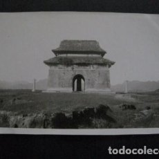 Postales: CHINA - FOTO ANTIGUA -NO POSTAL - REVERSO BLANCO - TAMAÑO POSTAL -VER FOTOS-(4.150). Lote 87178160