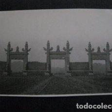 Postales: CHINA - FOTO ANTIGUA -NO POSTAL - REVERSO BLANCO - TAMAÑO POSTAL -VER FOTOS-(4.151). Lote 87178204