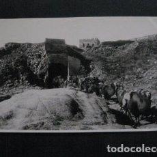 Postales: CHINA - FOTO ANTIGUA -NO POSTAL - REVERSO BLANCO - TAMAÑO POSTAL -VER FOTOS-(4.152). Lote 87178224