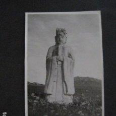 Postales: CHINA - FOTO ANTIGUA -NO POSTAL - REVERSO BLANCO - TAMAÑO POSTAL -VER FOTOS-(4.155). Lote 87178432